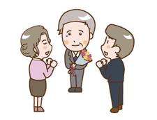 退職者のイラスト