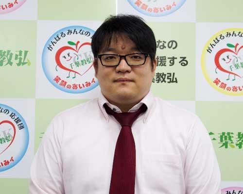 秋田 智紀 有限会社 ホットライン