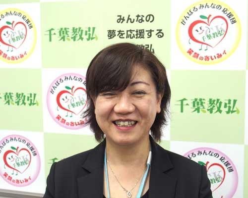池田和美 有限会社ユアサポート