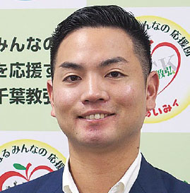 菅野 大輝 有限会社プラスサポート