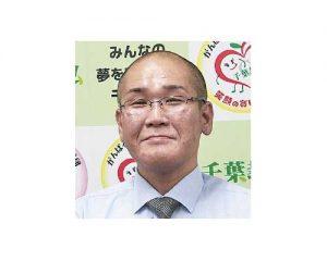 名越 祐介 和幸工業株式会社車検のコバック千葉ニュータウン店