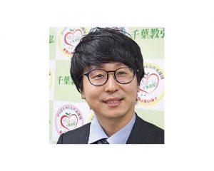田上 恭太郎 株式会社ハート保険コンサルティング